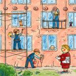 капитальный ремонт при аренде