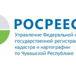 Регистрация договора аренды в росреестре