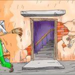 содержание арендованного имущества