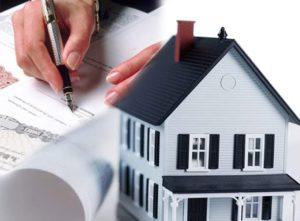 Преимущественное право на заключение договора аренды на новый срок