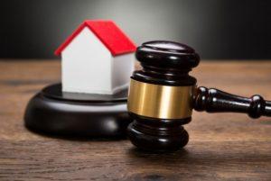 Арест права аренды земельного участка